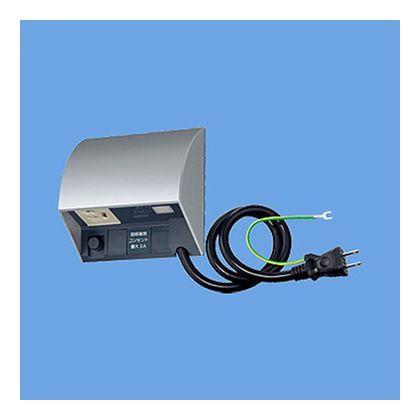 パナソニック スマート電子EEスイッチ付フル接地防水コンセント0.5Mコード付 (ホワイトシルバー) EE45534S