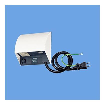 パナソニック スマート電子EEスイッチ付フル接地防水コンセント0.5Mコード付 (ホワイト) EE45534W