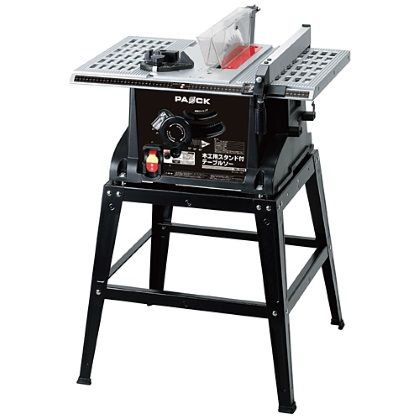 パオック 木工用テーブル付テーブルソー TBS-255PA