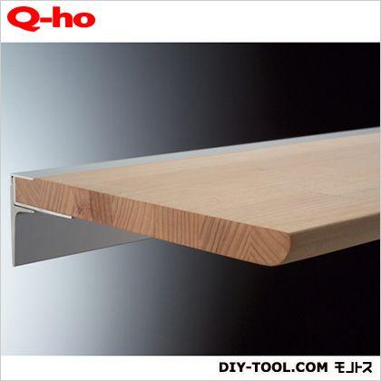 Q-ho レールシェルフ四万十檜 棚板平面部寸法160×450mm T1511