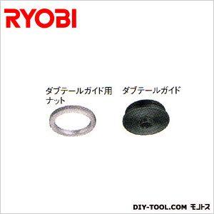 利優比路由器配合指南 (範本指南) 外部 10 毫米和內直徑 8 毫米 (6072171) 利優比微調路由器為利優比