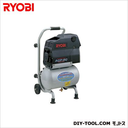 RYOBI/リョービ リョービエアーコンプレッサー 380 x 385 x 705 mm ACP-60