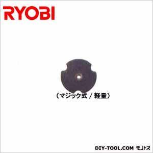 低価格 激安セール RYOBI リョービ ジスクサンダ用パット組立外径150mmマジック式軽量 B-AE23115