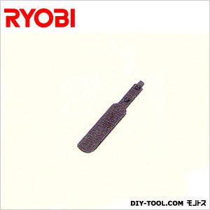 RYOBI ☆最安値に挑戦 リョービ 電動彫刻刀用刃 平丸刃9mm M-1312 直輸入品激安