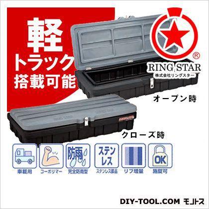 リングスター スーパーボックスグレートスリムSGF-1300SSグレー/ブラック SGF-1300SS-GY/BK 1点