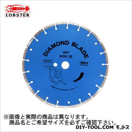 ロブテックス ダイヤモンド土木用ブレード(湿式) 258 x 258 x 10 mm ACK10