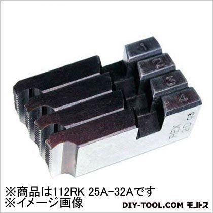レッキス 112R(25A-32A)チェーザ(1-1と1/4)  150010
