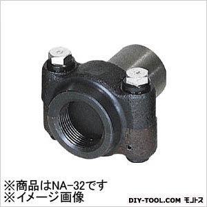 REX ニップルアタッチメント11/4 112 x 92 x 111 mm NA-32 1