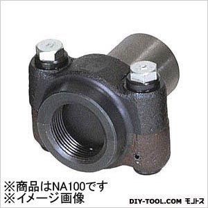 """レッキス ニップルアタッチメント 100A (4"""")  1701NK"""