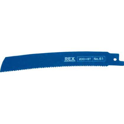 流行のアイテム REX コブラブレードNo.61 1パック5枚入 233 x 51 17 mm 5枚 再入荷 予約販売 380061