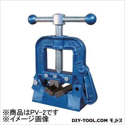 REX パイプバイスNo.2 330 x 188 x 339 mm PV-2 1