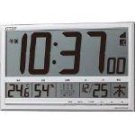 シチズン ペールナビ 大型電波時計(熱中症等注意表示付) 8RZ147003 (8RZ147-003) 1個