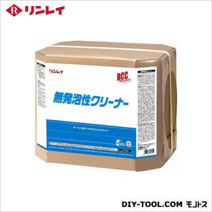 リンレイ RCC無発泡性クリーナー 18L (731832)