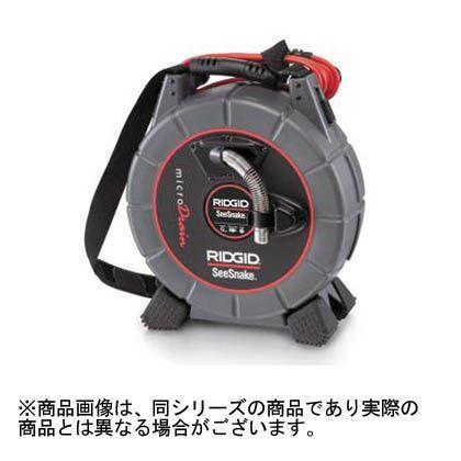 RIDGID/リジッド 管内検査カメラマイクロドレインリールF/マイクロエクスプローラ 10M 33103