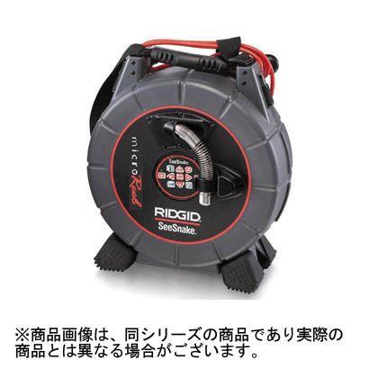 RIDGID/リジッド RIDGIDモニター用マイクロリールL100C30M 387.35 x 215.9 x 533.4 mm