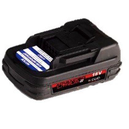 RIDGID/リジッド RIDGID18Vリチウムイオンバッテリー用充電器 44793