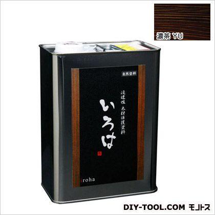 アールジェイ いろはカラー 浸透性木材保護塗料 濃茶 3.5L YU-03