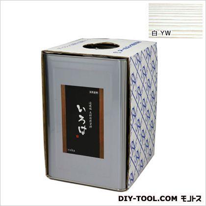 アールジェイ いろはカラー 浸透性木材保護塗料 白 16L YW-16