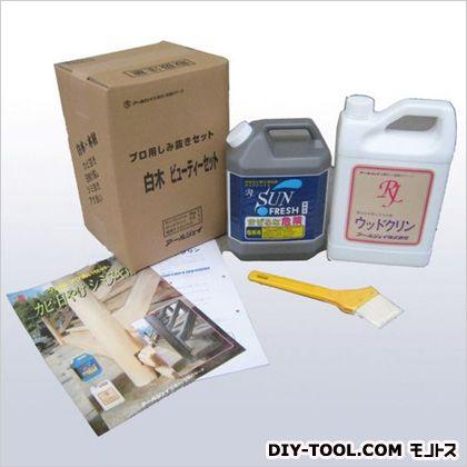 アールジェイ 白木ビューティーセット 白木・木材用シミ抜きセット (SW-ST) アールジェイ 洗浄剤 洗浄剤
