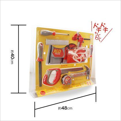 孩子儿童 Boarskin 框 10 工具的工程设备 ST006-10): 返回无