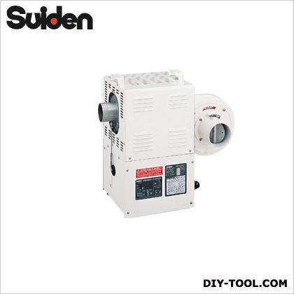 スイデン 電子制御熱風機ホットドライヤ W612×D364×H522mm SHD-9F2