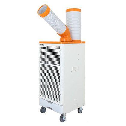 クールスイファン スポットエアコン 冷風1口 首振装置付 ホワイト W390×D430×H860 SS-25DH-1