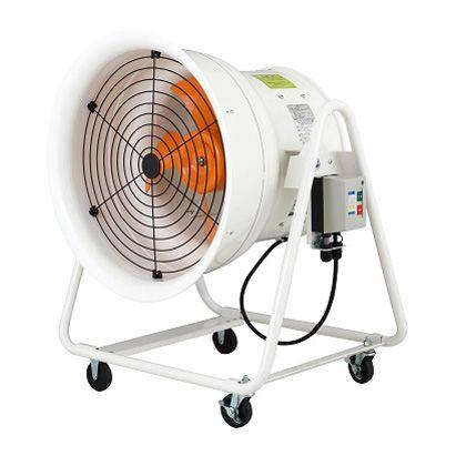 こでかファン 省エネ・低騒音送風機(軸流ファンブロア)ハネ400Ф・キャスター4輪(ストッパー付)・3相200V ホワイト W718×D590×H858 SJF-404A