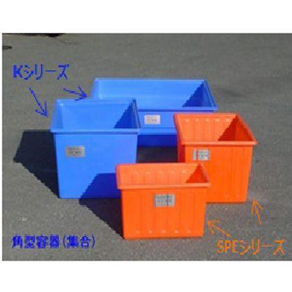 モリマーサム樹脂 OPEN 角型容器 100L オレンジ SPE-100