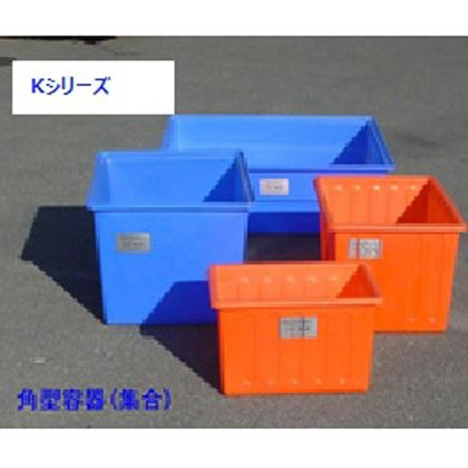 モリマーサム樹脂 OPEN 角型容器 650L 排水栓付 ブルー K-650A