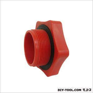 モリマーサム樹脂 ローリータンク 部品 フィッティング 止水栓 PPPE 毎週更新 ※ラッピング ※ 40A