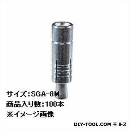 サンコーテクノ グリップアンカーSGA (SGA-8M) 100本
