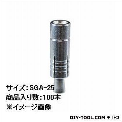サンコーテクノ グリップアンカーSGA (SGA-25) 100本