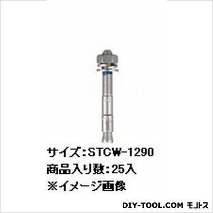 サンコーテクノ サンコーテクノトルコンアンカーSTCWタイプステンレス製ウェッジ式 25本 トレンド STCW-1290 送料無料 一部地域を除く