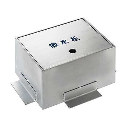 三栄水栓 散水栓ボックス(床面用) (R81-50-180X225)