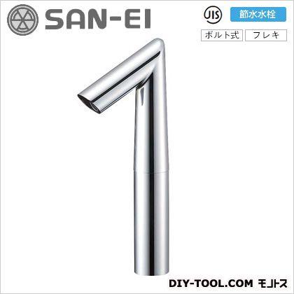 三栄水栓 自動水栓  EY506HE-2T-13