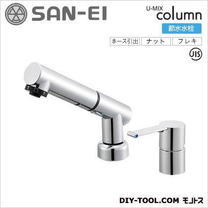 三栄水栓 シングルスプレー混合栓 (K37510JKZ-13) SANEI  混合栓 シングルレバー混合栓