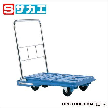 サカエ スタッキングハンドカー(折りたたみハンドルタイプ) ブルー SPD720BC