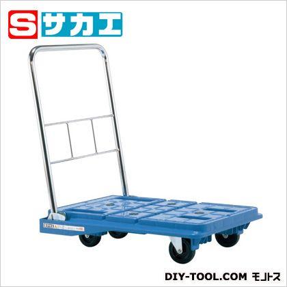 サカエ スタッキングハンドカー(折りたたみハンドルタイプ・ブレーキ付) ブルー SPD720BS