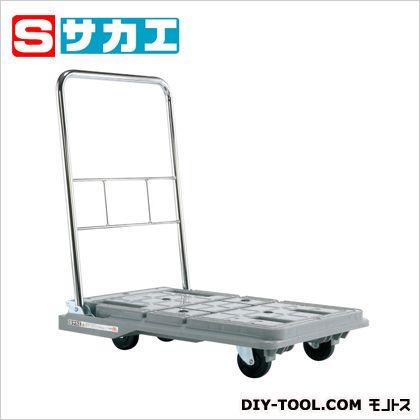 サカエ スタッキングハンドカー(折りたたみハンドルタイプ・ブレーキ付) グレー SPD780SC