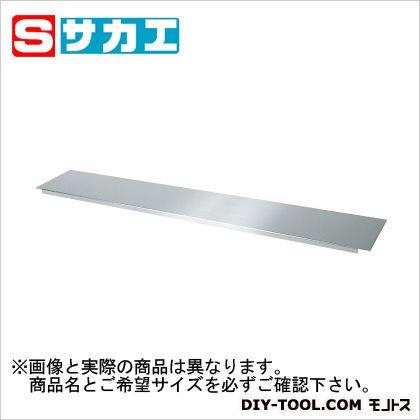サカエ ステンレス作業台 オプション中板(SUS430) ステンレス SUS41275N