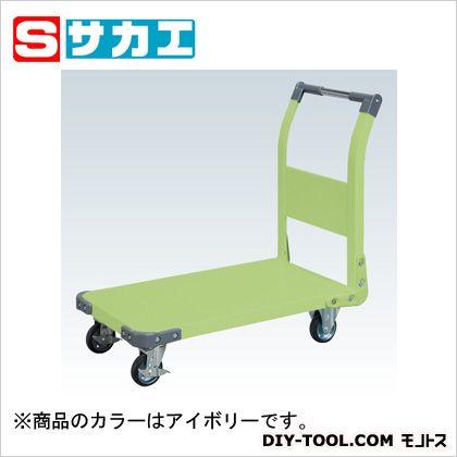 サカエ 特製四輪車 アイボリー TAN22I