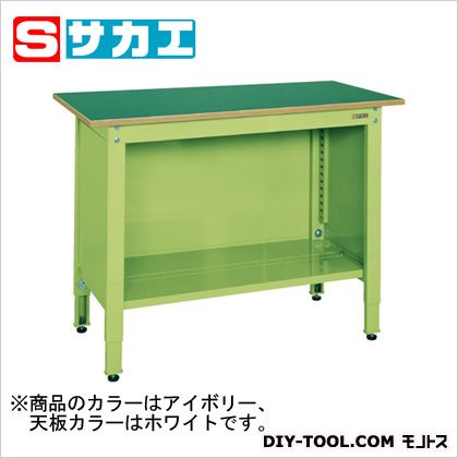 サカエ 一人用作業台(高さ調整タイプ) カラー:アイボリー、天板カラー:ホワイト TCP126IV