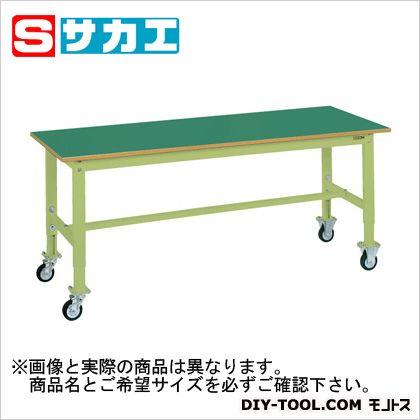 サカエ 軽量高さ調整作業台TKKタイプ(移動式) グリーン TKK6157FC