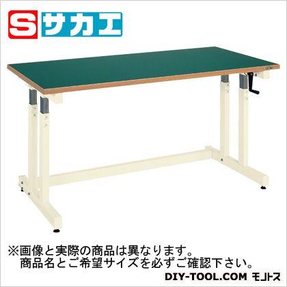 サカエ ギヤー式昇降作業台 カラー:アイボリー 天板カラー:グリーン UD127F