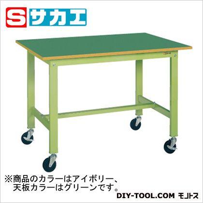 サカエ 軽量作業台KKタイプ(移動式) カラー:アイボリー 天板カラー;グリーン KK49FB2I