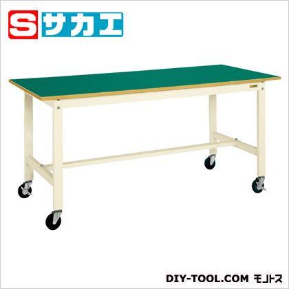サカエ 軽量作業台KKタイプ(移動式) カラー:アイボリー 天板カラー:グリーン KK69FB2I