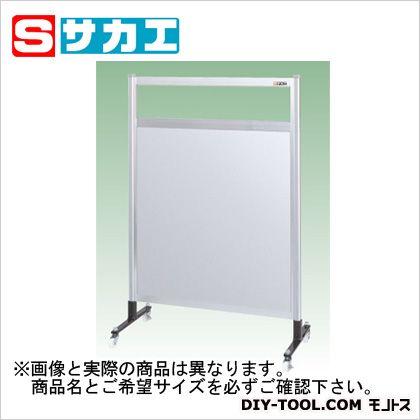 サカエ パーティション 透明塩ビ(上) アルミ板(下)タイプ(移動式) (NAE36NC)