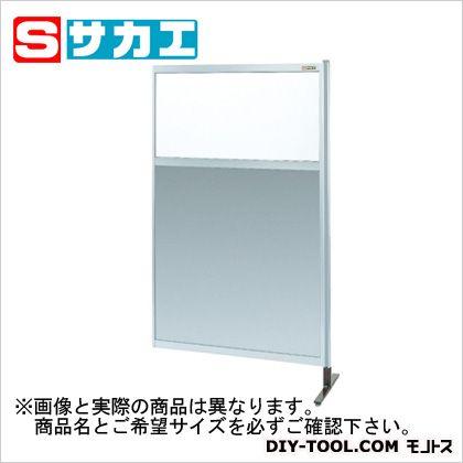サカエ パーティション 透明塩ビ(上) アルミ板(下)タイプ(連結) (NAE45NR)