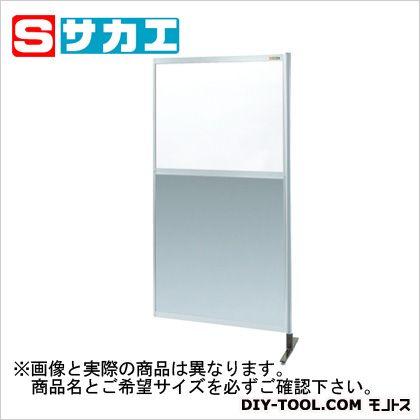 サカエ パーティション 透明塩ビ(上) アルミ板(下)タイプ(連結) (NAE46NR)