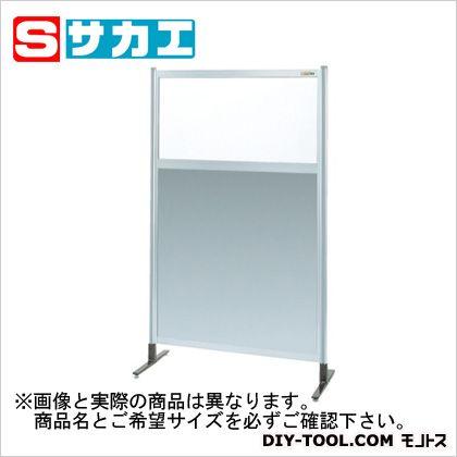サカエ パーティション 透明塩ビ(上) アルミ板(下)タイプ(単体) (NAE55NT)